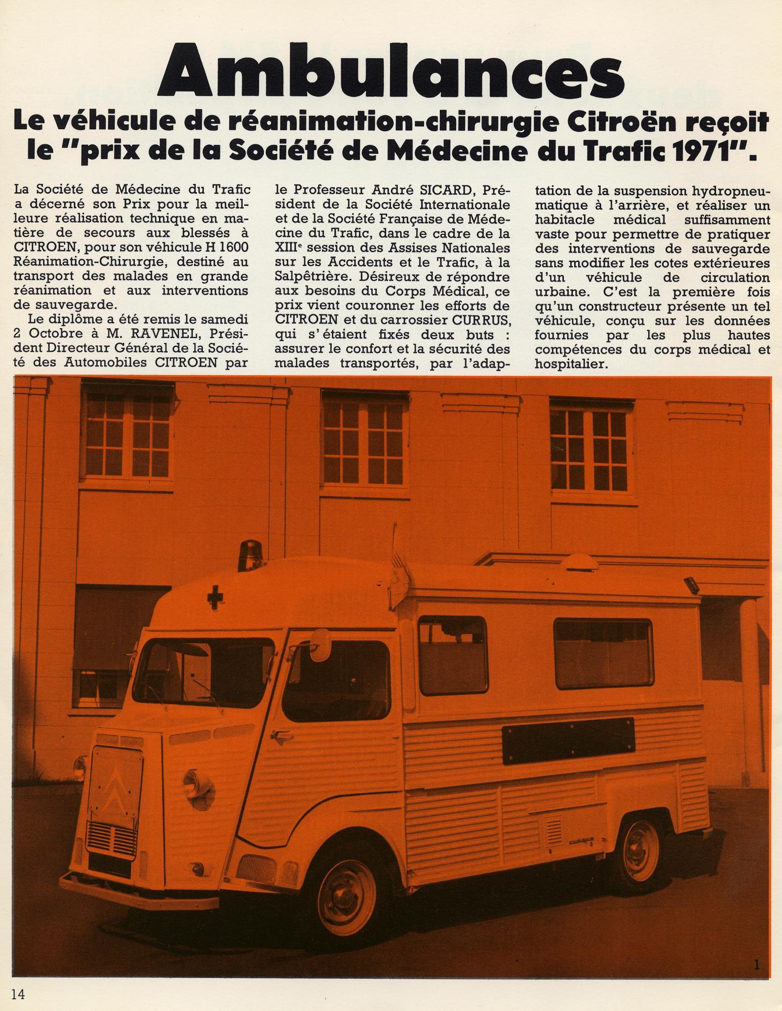 Prospekt Typ H 1971